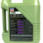 Масло LIQUI MOLY Molygen New Generation 5w40 (5л) HC